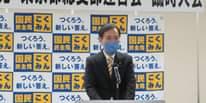 国民民主党東京総支部連合会(都連) 臨時大会を開催しました。…